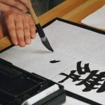 7 Major Advantages of Learning Japanese